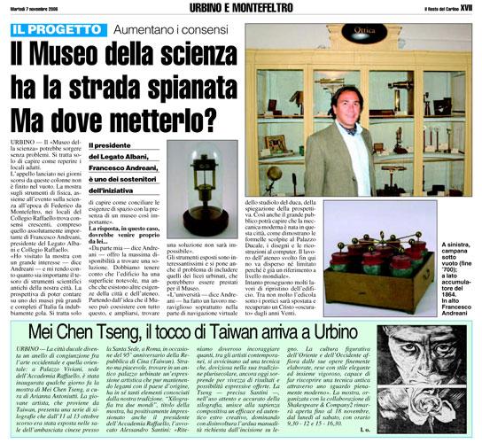 Gallery of Palace Viviani, Accademia Raffaello, Urbino