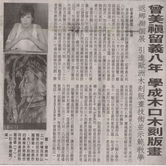 Cultural Bureau Gallery of Hualien County, Hualien, Taiwan